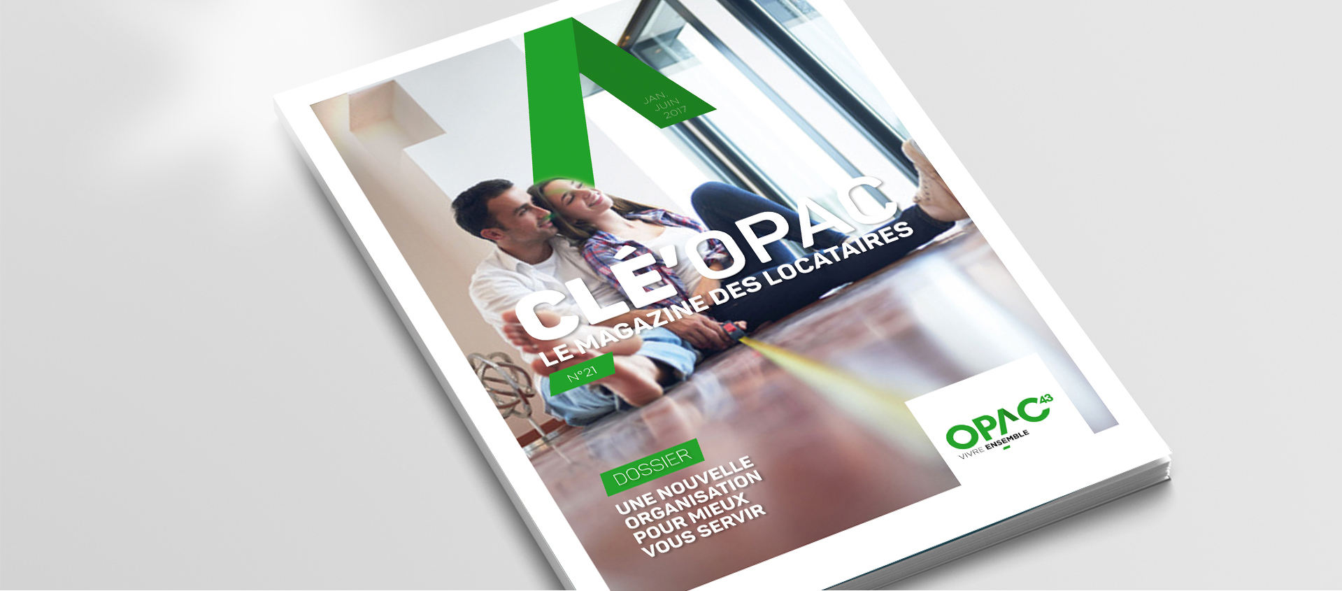 Nouvelle image de marque branding pour l'OPAC de la Haute-Loire